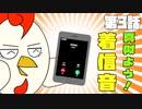 【オリジナルアニメ】どっちのモノマネが上手い??