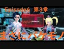 【ファンタシースターオンライン2PC/Ship7】ネタバレ注意!10月2日配信メインストーリー「シャオの帰還」「反撃の一手」「底知れないシバの力」