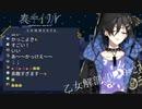 【ホロスターズ】乙女解剖/DECO*27 弾き語り 奏手イヅル