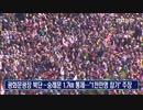 第二弾「曺国糾弾」大規模集会...ハングルの日に光化門に保守団体が殺到