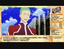 2019年秋アニメ 「ゾイドワイルド ZERO」 PV