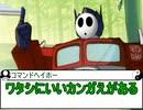 東方雑魚王2 ~クリボーが再び幻想入り 第6話