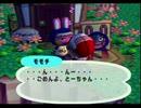 ◆どうぶつの森e+ 実況プレイ◆part162