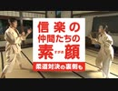 [スカーレット] 信楽の仲間たちの素顔(喜美子VS照子 柔道対決の裏側も) | メイキング映像 | NHK