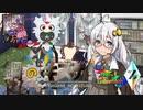 【ポケモンUSM】鋼のキズナ!part10 in UFCZ【鋼統一】【VS 青葉】