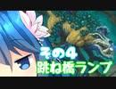 [MTG]ぱうぺあ娘々のよりシロMO実況:RE その4[パウパー] ー跳ね橋ランプー