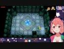 【笹木咲】ボスに ボコボコにされキレる「ウチで遊ぶな!」