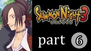 【サモンナイト3】獣王を宿し者 part6