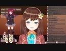 【まとめ】アンジュとロアの声真似、お歌もかわいい日本語上手のHana Macchia
