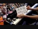 「千本桜」のピアノアレンジについてお話する動画 part2