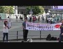 2019/10/6  (怒れ国民)『犯罪組織から税金を取り戻せ!』 【博多駅前街宣】