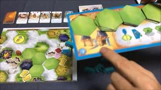 フクハナのボードゲーム紹介 No.394『ネビュラ』