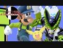 【対戦MAD】オンライン乱闘をより楽しむための動画3【スマブラSP】