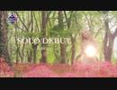 [K-POP] Kei(Lovelyz) - Paper Moon + I Go (Solo Debut 20191010) (HD)
