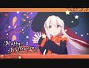 【MMD花騎士】Happy Halloween【アルストロメリア】
