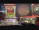 【メダルゲーム】―アラビアンクリスタル メイン&ステーション―【トレジャースゴロク】