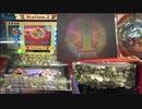 【メダルゲーム】―アラビアンクリスタル メイン―【トレジャースゴロク】