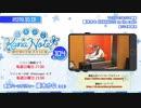 【第104回】 優木かな KANANOTE on the radio