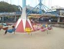 神戸 王子動物園にて その1 ミニ遊園地のブランコに乗ったよ!