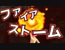【ジブリRPG】戦闘本格始動 桃の戦士と火炎の魔法【二ノ国 for Nindendo Switch -Part3-】