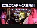 NEW GENERATION 第124話 (2/4)