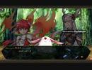 【ヴァルキリー・アナトミア】魔法騎士レイアース コラボ プレイ動画 #5 イベントエピソード・ストーリー会話集 (5話のみ)