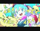 【ポケモンDP】Together/初音ミク【COVER】