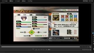 [プレイ動画] 戦国無双4の大坂の陣(徳川軍)をゆきでプレイ