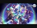 【動画付】Fate/Grand Order カルデア・ラジオ局 Plus2019年10月11日#028