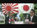 フリー動画【水間条項国益最前線】10月10日水間政憲・沓沢亮二対談ダイジェスト