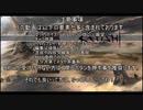 【ゆっくり実況】自重しないkenshi戦記 その12