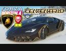 【XB1X】FH4 - Lamborghini Centenario - ライオン14Y冬