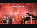 Original NBG 2019