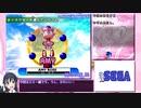 ソニックアドベンチャーDX ミッション編 RTA 解説動画 part5