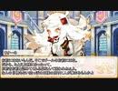 【卓m@s/ゆっくりTRPG】邪眼の姫の物語/第弐百弐拾玖話【SW2.5】
