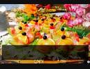 動物の謝肉祭1-4