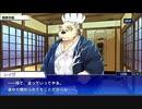 東京放課後サモナーズ 実況余談プレイ 夢のもふもふ編 その18