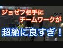 【第五人格 Identity V】ジョゼフ相手にチームワークが超絶良すぎ!