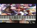 絶対魔獣戦線バビロニアOP 「Phantom joke」弾いてみた 【ピアノ】