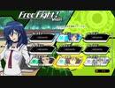 【カードファイト!!ヴァンガードエクス】美少女同士の対戦