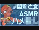 【ASMR安眠音声】最高に癒されるポケモン実況#7【オクタン/バーチャルYoutuber/Vtuber/ポケモンUSUM】