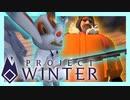 【雪山人狼】#1-天才と呼ばれた8人のペテン師【Project Winter】