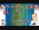 【猫乃木もち】もちにゃん絶叫集【アイドル部】1