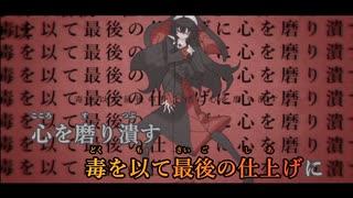 【ニコカラ】ブラインド・エゴイスト《TaKU.K》(Off Vocal)