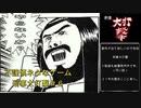 #6大打撃!コミカル刑事の推理とサスペンスぅ!