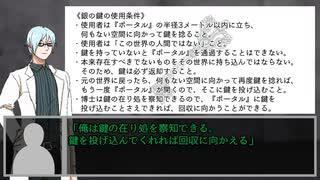 【グラブルCoC】Chesed #4【SCP】