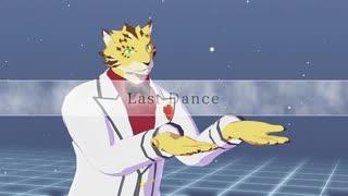【MMD放サモ】ラストダンス【オセ】
