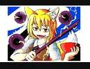 【うごメモ3D】 恐怖の悪戯狐 描いてみた