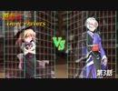 【架空デュエル】遊戯王 Duel Players 第3話【ゆっくり茶番劇】