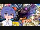【紫式部宝具5チャレンジ】つづみちゃんはガチャを回したい(京まふ編)【CeVIO】【VOICEROID】